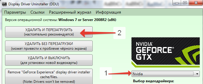 How to install NVIDIA driver for 1050 card  Installing NVidia drivers