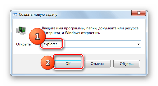 Constantly crashes explorer  Stopped the work of the program